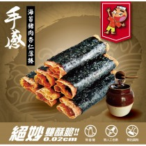 海苔豬肉杏仁薄捲 80g (辣味)