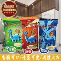 【小當家恐龍谷脆餅】3包組 (口味可混搭)