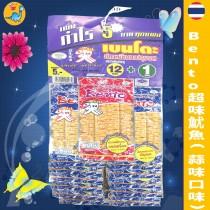 Bento超味魷魚 (蒜味口味) - 13入
